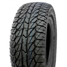 Ginell GN1000 35X/12.5R18