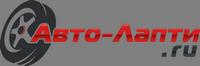 Шины и диски по низким ценам с доставкой по РФ. Интернет-магазин Авто-Лапти.